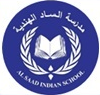 Al Saad Indian School, Al Ain