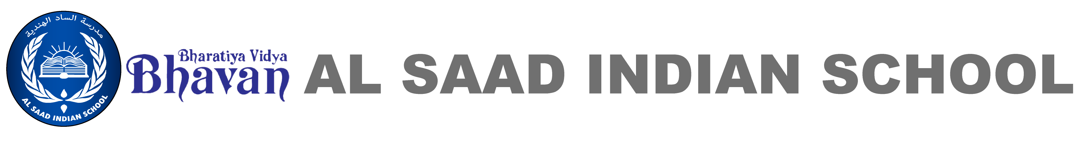 Al Saad Indian School, Al Ain